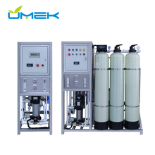 pre treatment of portable ro boiler cooling system pure water plant