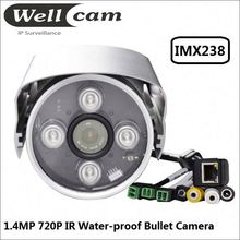 H.264 1.3MP HD surveillance systems ip security cameras