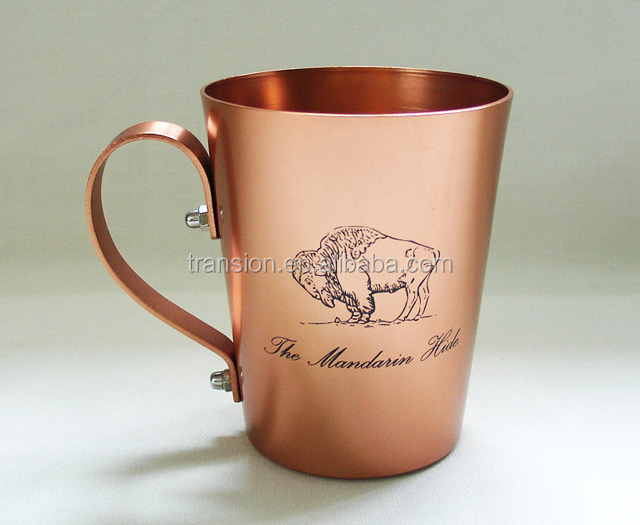 500ml Copper Color Moscow Mule Mug, aluminum cup with revited handle