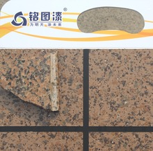 China factory direct sale real stone wall paint for external wall lacquer