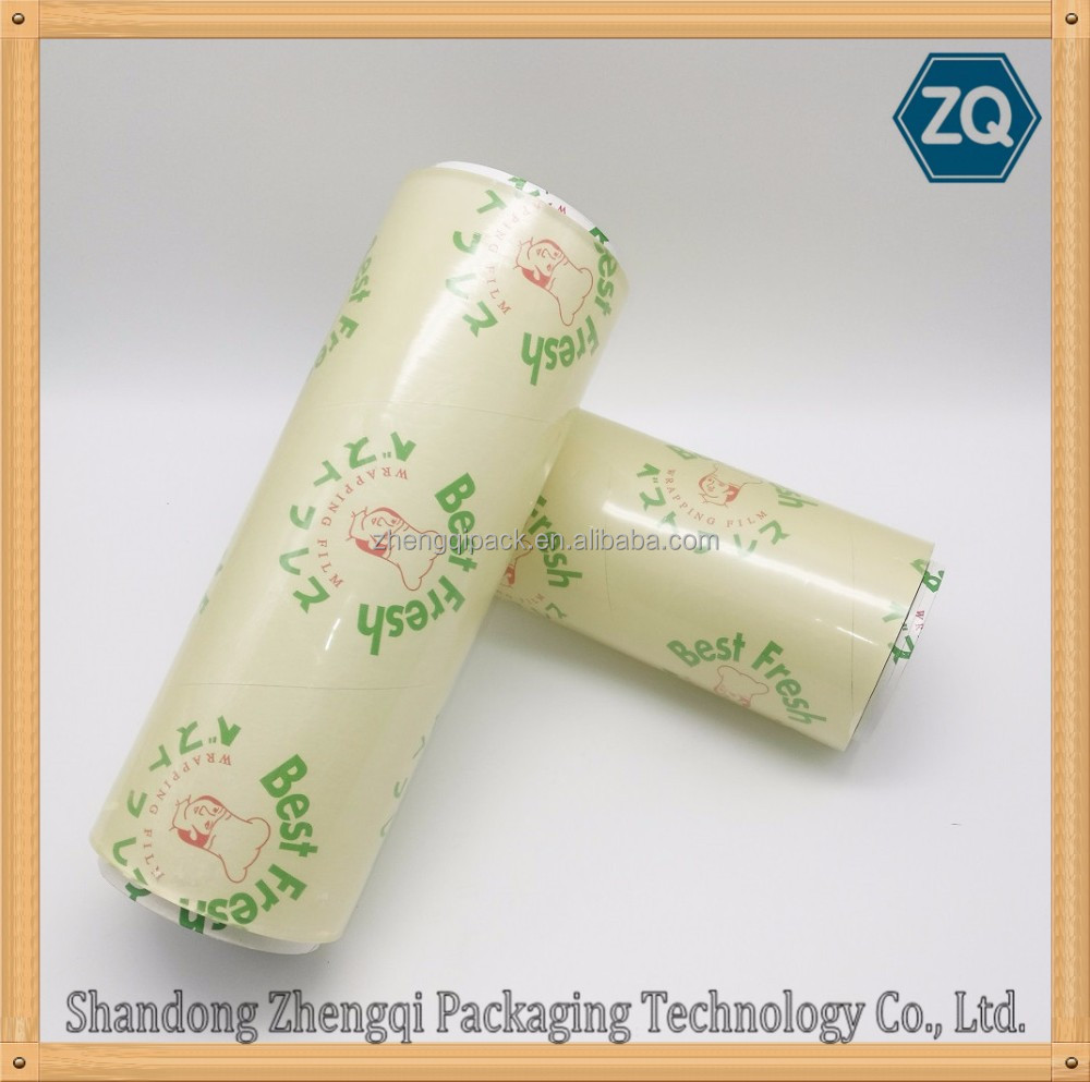 PVC cling film for food , plastic wrap from China