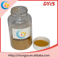 Hot Vat yellow 3 polyester dye vat dyes manufacturers