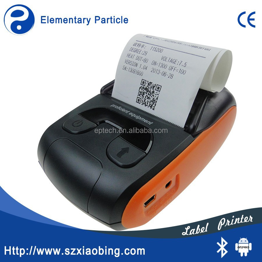 MP350 POS Handheld Wireless Android Mobile 3 inch Portable Thermal Printer