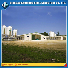 China steel structure big sheds hen house type poultry farming shed designs