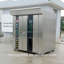 industrial meat oven and grill, industrial bakery oven16 trays gas rotary oven , zesto pizza oven gas tandoor oven bread