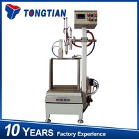 automatic food grain bag filling machine