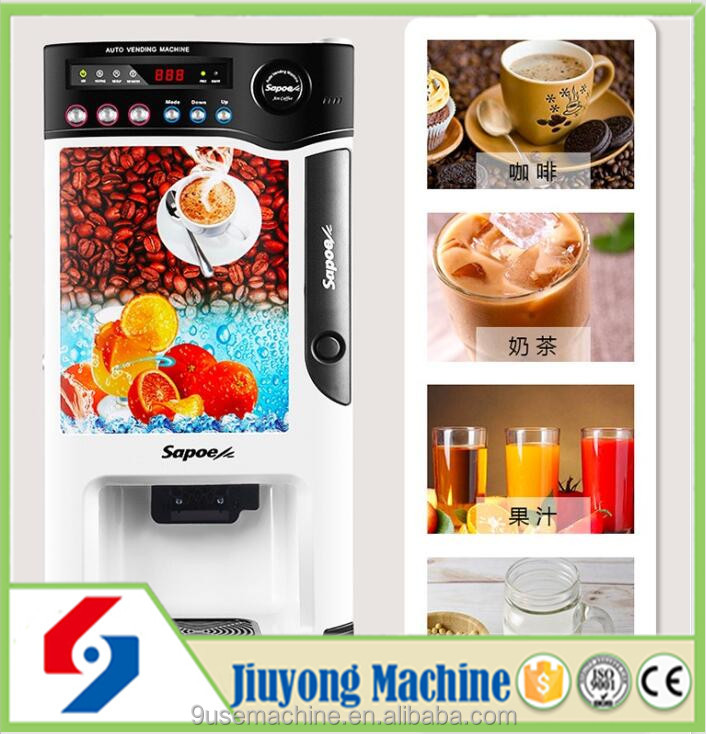 hot-selling many kinds price of american coffee machine beverage machine instant cafe making machine