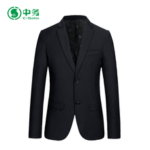 New Stylish Korean Style Black Suit Slim Fit Mens Blazer Jacket