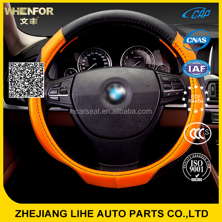 Effect assurance opt wheelskins leather wheel cover slipping with high quality