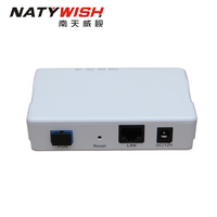 1GE GPON ONT Compatible with HUAWEI/ZTE OLT for FTTH solution