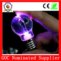 personalized small bulb shape keychain mini seven color led light keyring (HH-keychain-591)