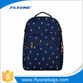 Popular New design colouful child school bag