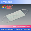 High Quality disposable nonwoven dusk mask with CE