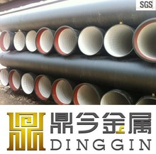 EN545/ISO2531 k9 cement lined di pipe price list