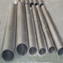 Best Price Hastelloy C4 Pipe, High Quality Hastelloy C4 Pipe,Hastelloy Pipe