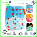 Happy Flute Hot Sale High Quality Competitive Price Washable Sale Cloth Diaper Wholesale from China