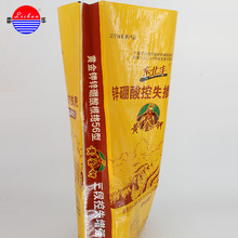 Stable quality fertilizer material rice bopp laminated bag for all-purpose