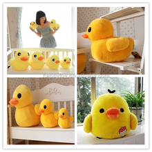 HI CE Lovely duck musical plush duck