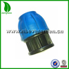 hdpe pp compression fitting plastic end cap
