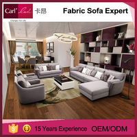 Hot sale new design Carl 'Carl purple fabric sofa for Indoor home furniture