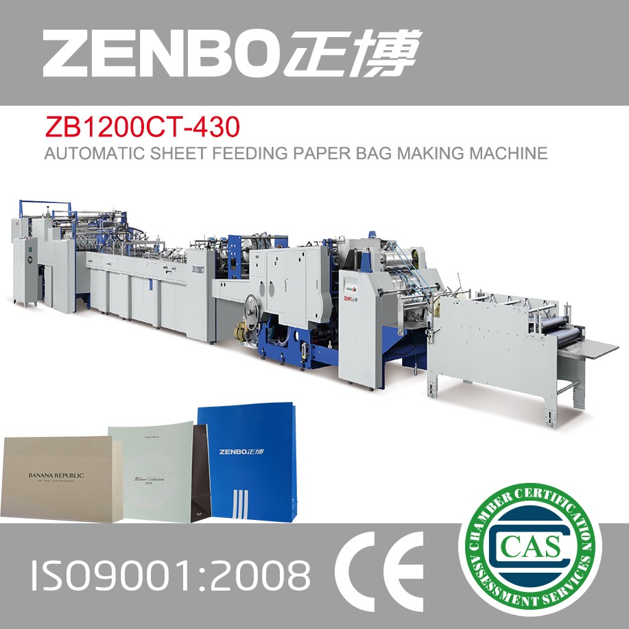 ZB1200CT-430 cost of paper bag making machine