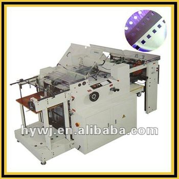 automatic paper hole drill machine