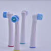 4PCS Universal Electric Replacement Toothbrush Heads