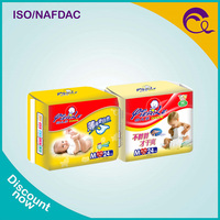 Premium disposable baby diapers with 100% quality guarantee