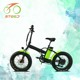 20 inch beach bomber 500w 48v folding mini electric bike e bike China made fat bike