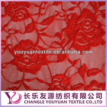 2A large number of inventory secondhand cloth low-cost Nylon elastic embroided lace fabric for selling