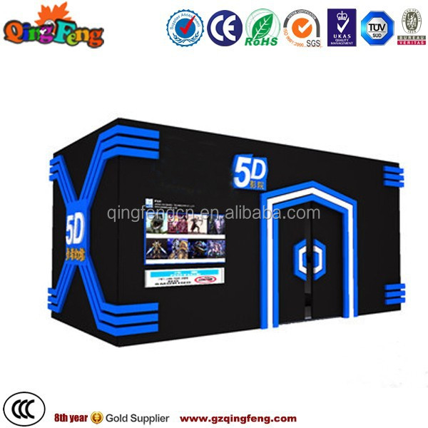 5d cinema movies children 5d cinema movies cinema designs cinema manufacturer