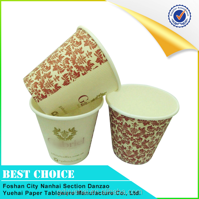 Cheap Price printed beautiful bathroom paper cup holders for drinking