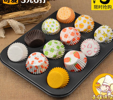 Automatic paper cake tray paper muffin cup machine to make greaseproof paper cup