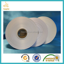 White double side wholesale fabric ribbon for label printing