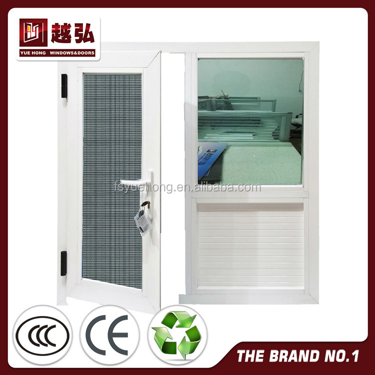 NDR-0042 hot sale aluminum window metal protection for office bathroom
