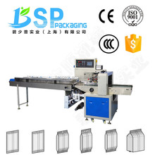 Automatic horizontal flow packing machine for bread /cakes/ biscuit/ cookies packing machine