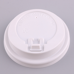 Manufacturer for Printed disposable cup lid coffee cup lids plastic cover