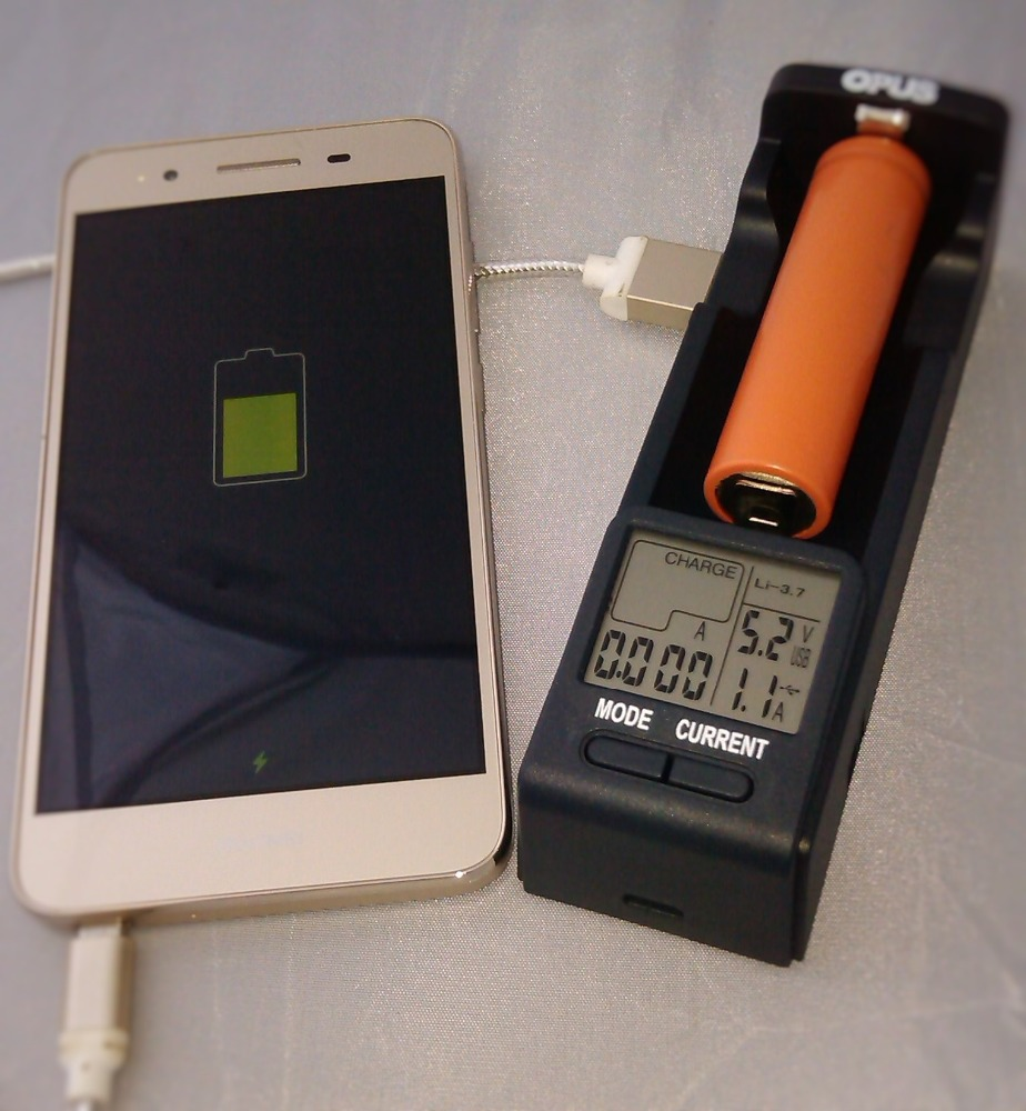 BT-C100 POWER BANK CHARGER