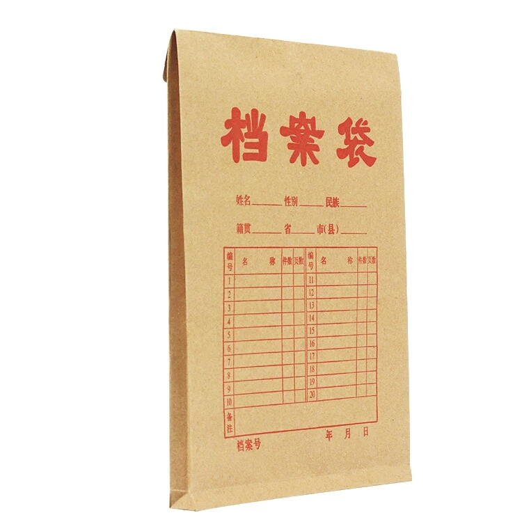 custom thicken A4 kraft paper file bags