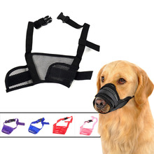 Dog Mouth Stop Chew Bark Muzzle Adjustable Pet Mesh Mask