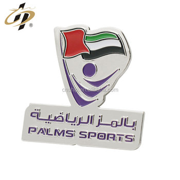 Promotional custom silver UAE metal magnetic lapel pins
