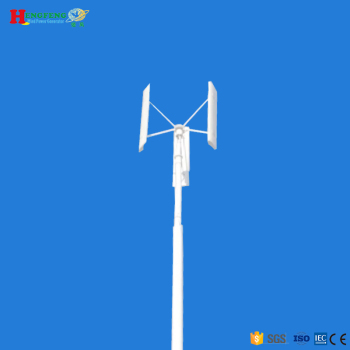 high efficiency low price 2kw permanent magnet vertical wind turbine