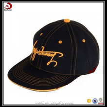 Wholesale fashion custom snapback hats boexs with lids