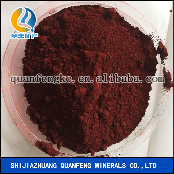 Reliable factory sell iron oxide red 110 120 130 190