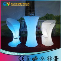Latest Plastic led illuminated furniture/led illuminated furniture bar table/led bar cocktail table for sale