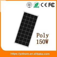 China manufacture high efficiency 140w 150w solar panel with big discount