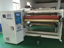 HJY-FJ01 advanced speed smooth polyester film slitting machine