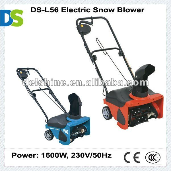 DS-L56 1600W Mini Snow Thrower/Electric Snow Blower