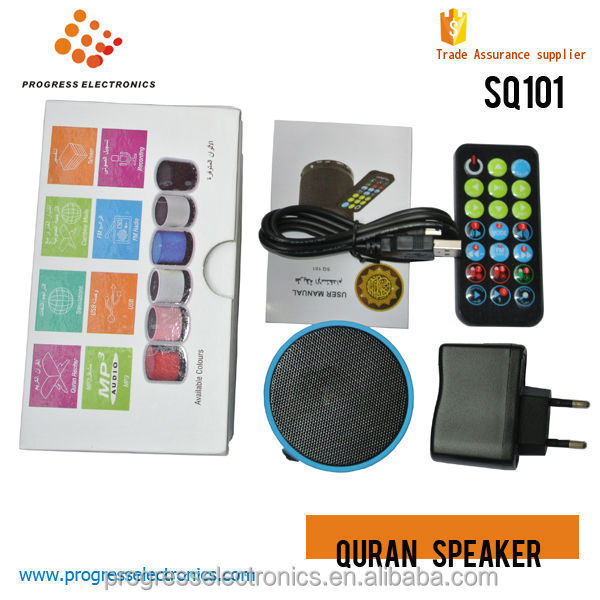 2016 Islamic Gift Busana Muslim Translate Indonesia Mandarin quran mp3 sudais Quran Speaker