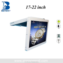 17/1922 inch LCD/lED screen bus TV/ DVD player for advertising player bus tv with usb wifi 3G/4G